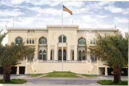 US Embassy, Doha Qatar